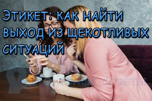 Люди, которые нашли выход с непростых ситуациях)) 86