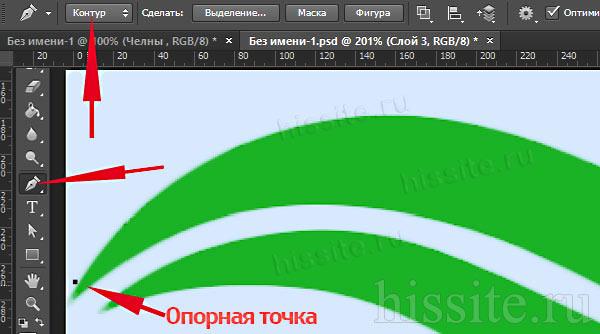 Как сделать контур для текста