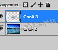 В Фотошоп изменить активный слой
