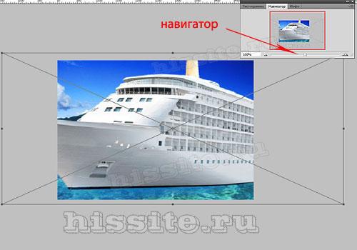 Изменить размер слоя в фотошопе